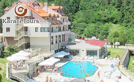 За Великден в Луковска баня, Сърбия! 3 нощувки със закуски, обеди и вечери в хотел Kopaonik 3*, плюс SPA