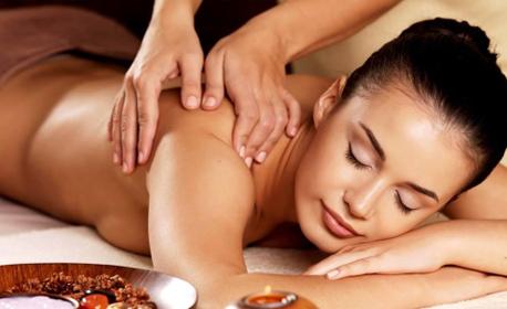 Тонизиращ масаж - частичен или на цяло тяло
