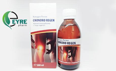 Хранителна добавка Chondro Regen - за здравето на ставите, костите и скелетната мускулатура