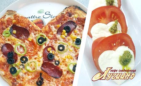 Куверт за Свети Валентин със салата, голяма пица и десерт