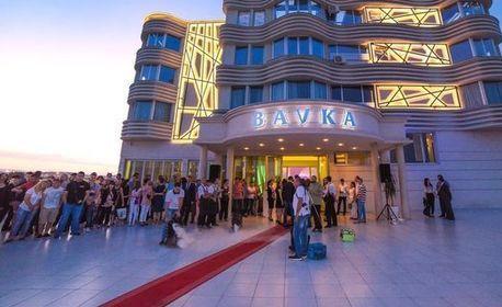 Посрещни 8 Март в Лесковац, Сърбия! Нощувка със закуска и празнична вечеря - със или без транспорт