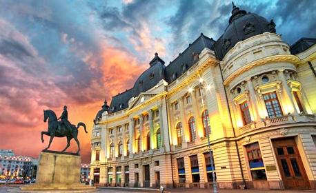 Уикенд в Букурещ! Нощувка със закуска, плюс транспорт и възможност за посещение на SPA център Терме Букурещ