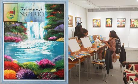3 часа рисуване под напътствията на професионален художник, плюс чаша вино - за един или двама