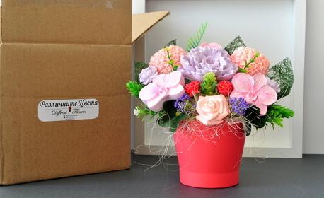Декоративна кошничка или кашпа с ароматизирани гипсови цветя