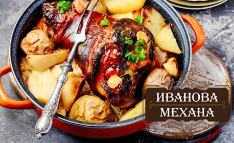 Свински джолан с картофи соте и Каракачанска салата
