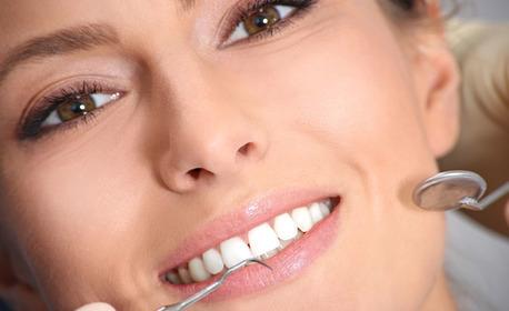 Почистване на зъбен камък с ултразвук и полиране с Аirflow, плюс преглед и план за лечение