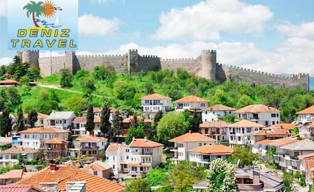 Пролетна екскурзия до Охрид! 2 нощувки със закуски и вечери, плюс транспорт и посещение на Скопие