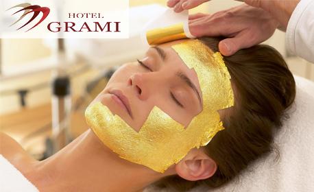 120 минути релакс! SPA терапия за лице и тяло с нано злато, плюс чаша вино, шоколад и плодове