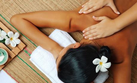 SPA романтика за двама! Балийски масаж на цяло тяло, плюс ползване на Sky SPA център
