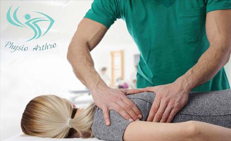 Терапевтична процедура против болки в гърба, кръста и врата