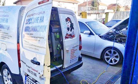 Пълна профилактика на климатик на автомобил