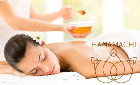 Меден масаж на цяло тяло