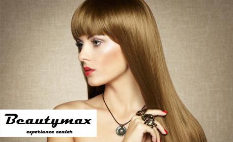Боядисване на коса, подстригване на връхчета и оформяне със сешоар
