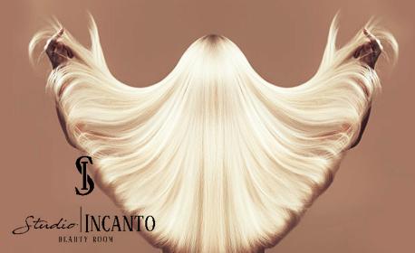 """За блестяща и подхранена коса! Терапия с арганови стволови клетки """"Клетката майка"""" - без или със подстригване"""