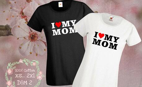 Тениска с тематичен надпис за 8 Март