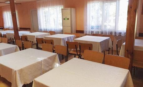 В Боровец до края на Март! 3 или 5 нощувки със закуски и възможност за вечери