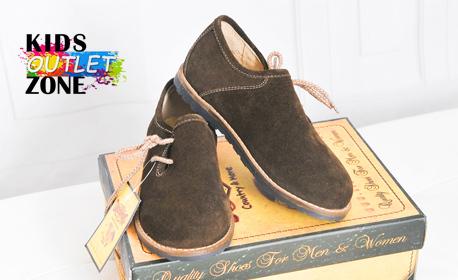 Детски обувки Stockerpoint от велур или естествена кожа, в цвят и размер по избор