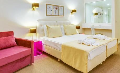 За 1 Май край Бодрум! 5 нощувки на база All Inclusive Plus в хотел Armonia Holiday Village & SPA 5*