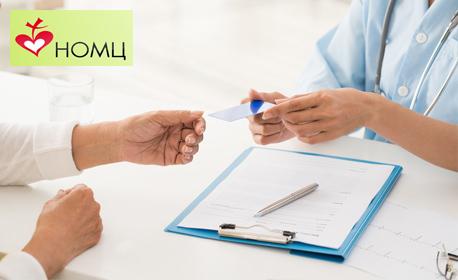 Пакет кръвно изследване на туморни маркери на простатата
