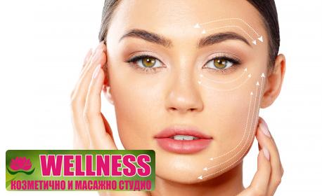 Лечебна терапия за лице с поморийска луга - против акне, псориазис и кожни раздразнения