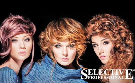 Измиване и подстригване на коса, боядисване или терапия с хиалурон и морски колаген, плюс оформяне