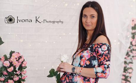 Фотосесия за бременни с 5 или 10 обработени кадъра