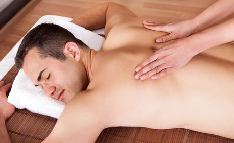 """4 масажа на цяло тяло """"Изкушението на султана"""""""