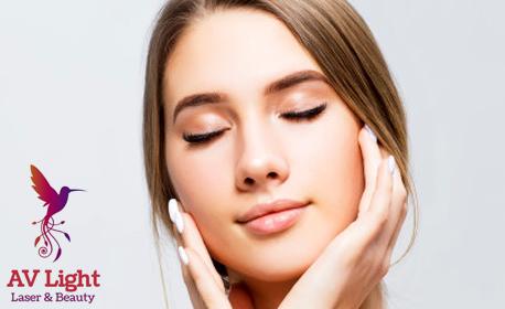 Дълбоко почистване на лице с ултразвуков пилинг, детокс маска, серум и фотодинамична био стимулация