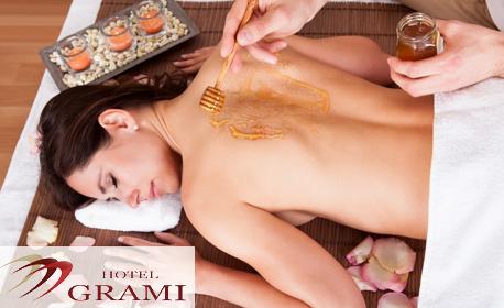 Масаж на гръб с мед, плюс маска на лице, индидивуална сауна с етерични масла и чаша чай