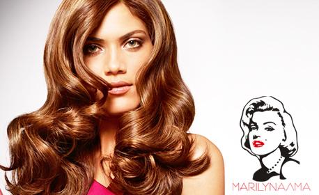 Кератинова или арганова терапия за коса и оформяне на прическа - без или със подстригване
