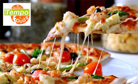 Вкусно хапване за вкъщи! Фамилна пица по избор от цялото меню