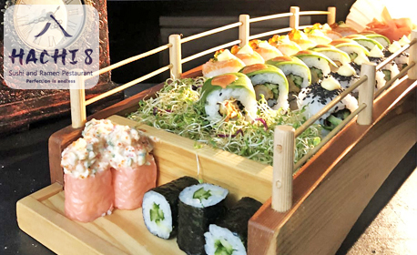 Екзотично хапване за вкъщи! Суши сет Джиро Оно с 30 хапки