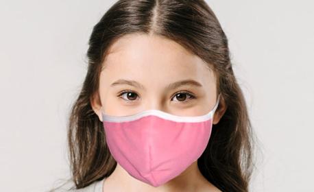 Детска предпазна маска за лице от 100% памук - за многократна употреба