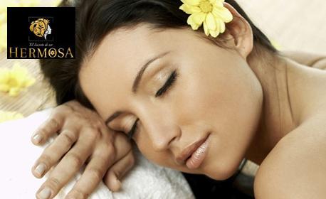 Салон за красота Hermosa Beauty: 33% отстъпка