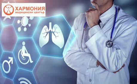 Преглед от гастроентеролог, плюс ехография на коремни органи