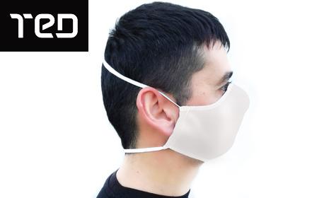 4 броя предпазни маски за лице за многократна употреба