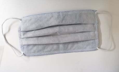 Трислойна маска за лице за многократна употреба - 3, 10 или 20 броя