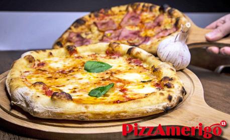 Автентичен италиански вкус като от каменните пещи на Неапол! Голяма пица по избор