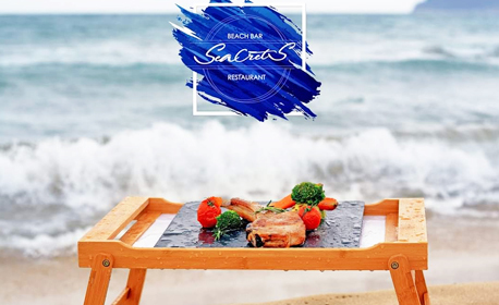 Seacrets Beach Bar & Restaurant: 33% отстъпка