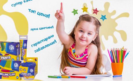 """Творчески комплект за деца """"Бъди художника вкъщи"""" или """"Детската градина е вече вкъщи"""""""