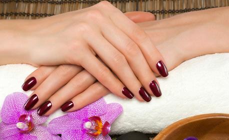 За красиви нокти! Маникюр или педикюр с гел лак, или ноктопластика