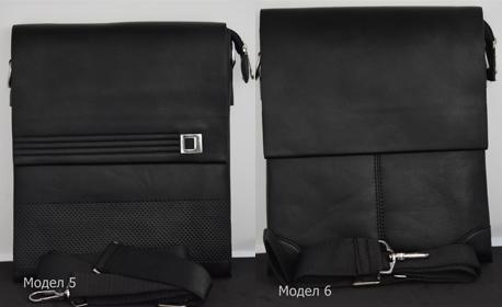 Мъжка чанта от черна еко кожа - модел по избор