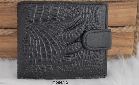 Мъжко портмоне от естествена кожа в черен цвят - модел по избор