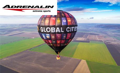 Урок по пилотиране на въздушен балон
