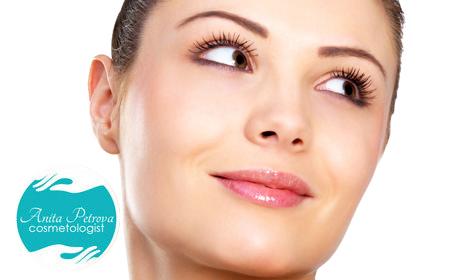 Радиочестотен лифринг на лице - за мъже и жени