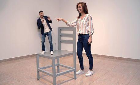 Вход за Музея на илюзиите