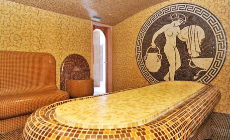 Почивка в Старозагорски минерални бани! 2 или 3 нощувки със закуски и възможност за вечери, плюс минерален басейн