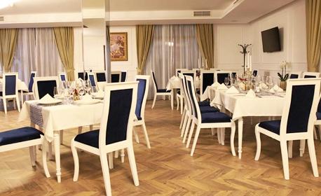 Лятна почивка в Сливен! Нощувка със закуска и вечеря, плюс релакс зона и бонус - разходка из природен парк Сините камъни