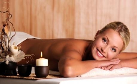 Класически масаж на цяло тяло с билково или арганово масло