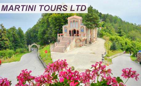 Посети Пловдив, Бачковски манастир и Кръстова гора! Нощувка със закуска, плюс транспорт